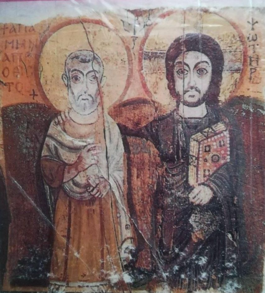 Ystävyyden ikoni, jossa pyhä Menas ja Kristus kulkevat rinnakkain, Kristuksen käsi on Menaksen olkapäällä.