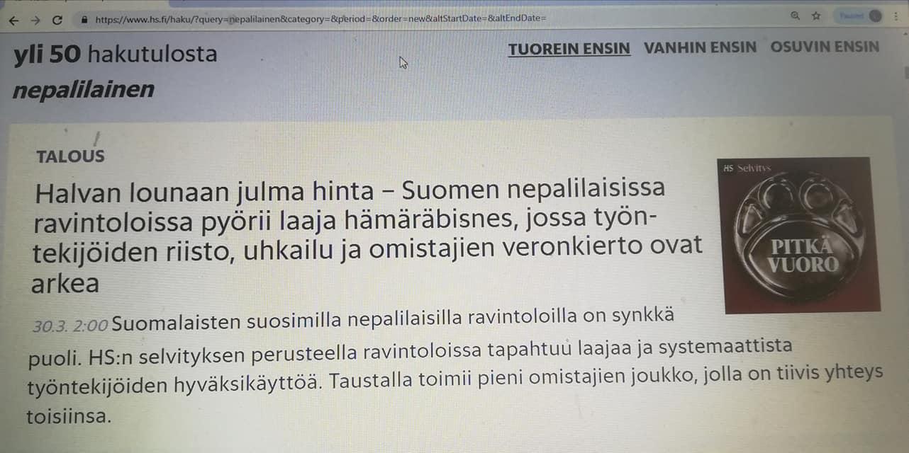 Helsingin Sanomien artikkelista kuvakaappaus, jossa kerrotaan, että Suomen nepalilaisissa ravintoloissa pyörii laaja hämäräbisnes, jossa työntekijöiden riisto, uhkailu ja omistajien veronkierto ovat arkea.